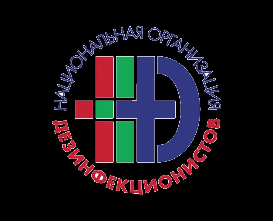 """""""Национальная Организация Дезинфекционистов"""" (НП """"НОД"""")"""