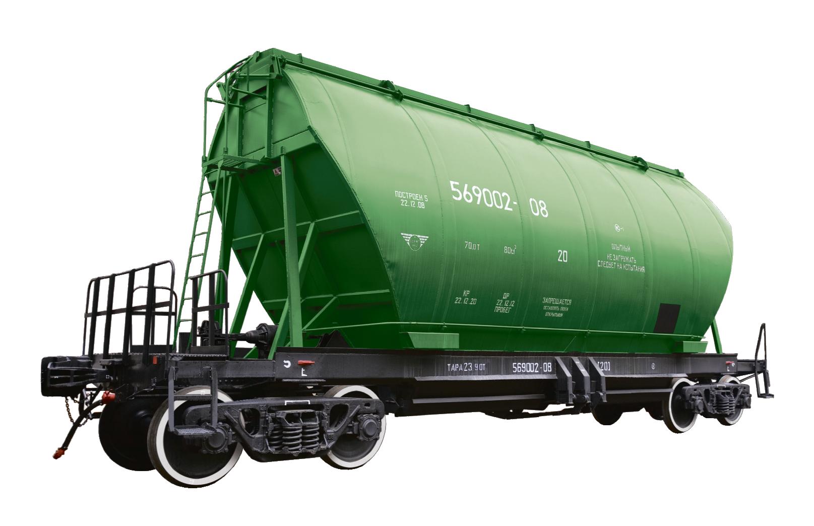 Фумигация подкарантинной продукции в вагонах